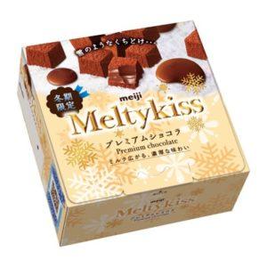 メルティーキッスの新商品のプレミアムショコラ、濃いちご、濃抹茶の食べ比べセットが抽選で500名に当たる。~11/9。