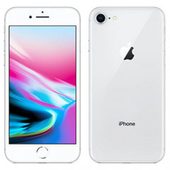 イオシスでiPhone8新品が34800円にてセール中。12が出たための値下げ。