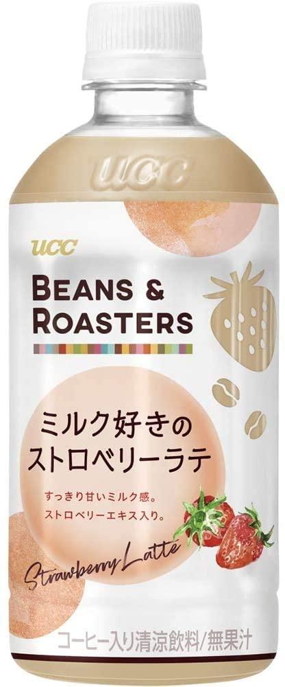 アマゾンでUCC BEANS & ROASTERS 朝のラテ 缶コーヒー 185g×30本の半額クーポンを配信中。