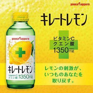 【1本53円で半額以下】アマゾンでポッカサッポロ キレートレモン 155ml×24本がセール中。