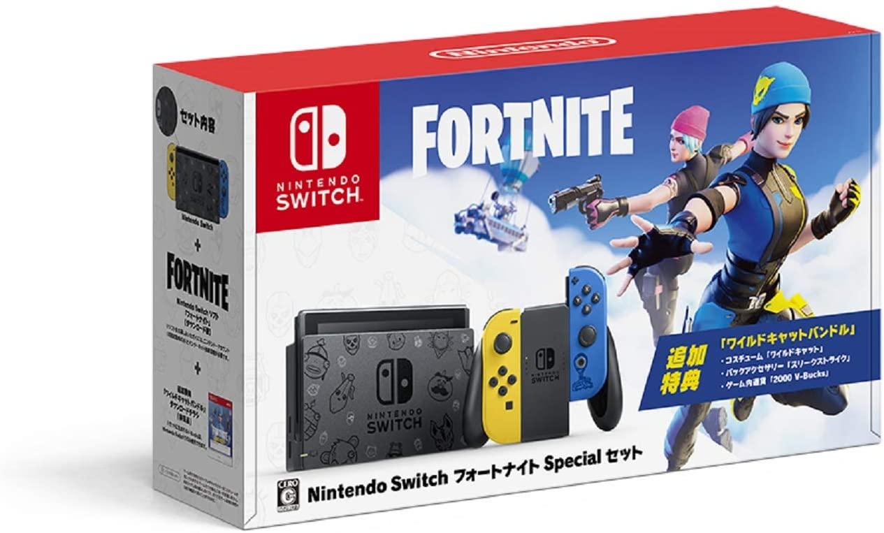 【復活】Nintendo Switch:フォートナイトSpecialセットは有名所は概ね瞬殺。アマゾン、ヨドバシ、楽天ブックスでもう終了。10/31~。