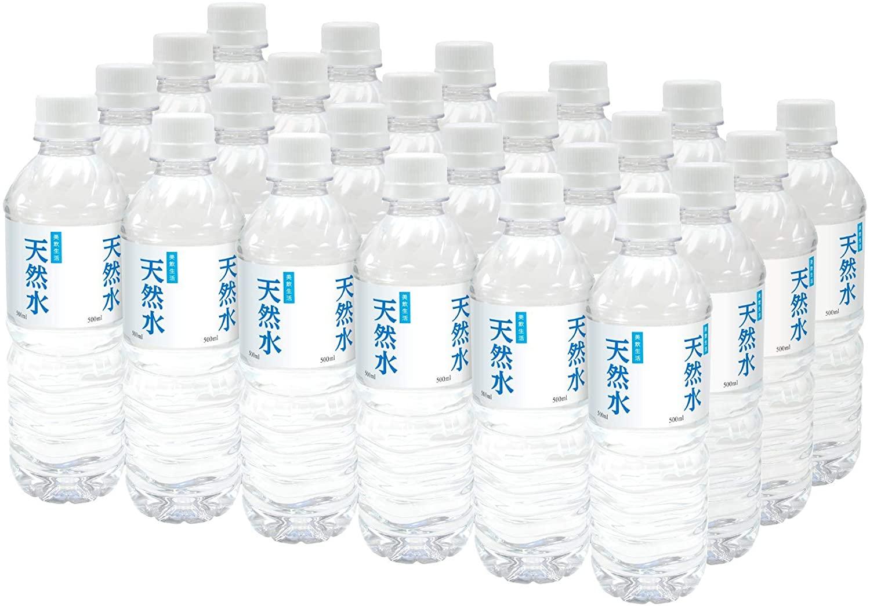 中国の無印良品のパチモンのパチモノみたいなアマゾン限定ブランドの美飲生活 天然水 500ml ×24本が10%OFF。