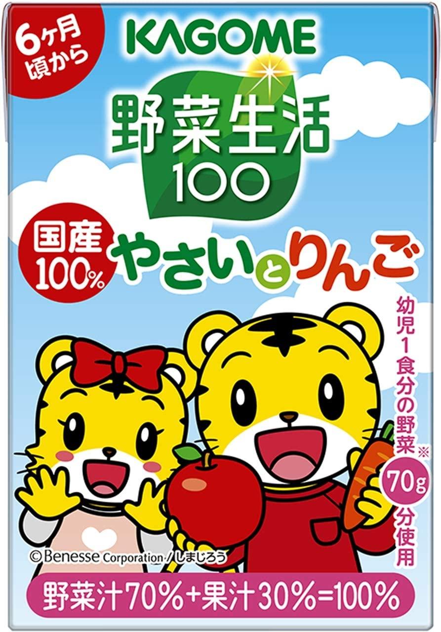 アマゾンでカゴメ 野菜生活100国産100% やさいとりんご100ml ×36本が3割引。