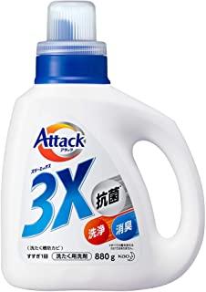 楽天でアタック 3X 本体 880g 5本入がポイント半額バック。アマゾンより安い。