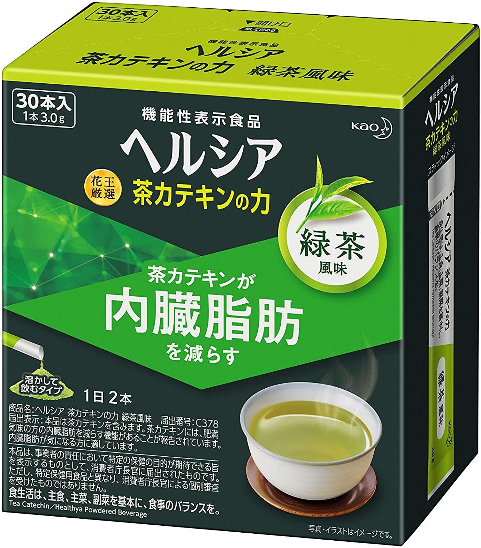 アマゾンでヘルシア 茶カテキンの力 緑茶風味 スティックタイプ30本がタイムセール予定。