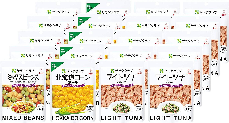 アマゾンでキユーピー サラダクラブ 豆活2種アソートセットが3割引。