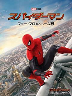 神戸ハーバーランドで野外シアター。「スパイダーマン:ファー・フロム・ホーム」「ヒックとドラゴン」など。10/31~11/3、各日14時~、18時~。