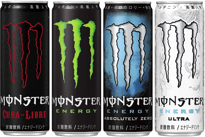 アマゾンパントリーでモンスター 4種飲み比べセットが3割引クーポンを配信中。