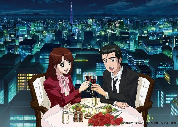 Youtubeでアニメ「美味しんぼ」が全121話無料予定。月水金18時30分配信~