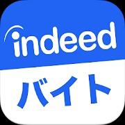 インディード バイトアプリでその場で200LINEポイントが貰える。~10/31。