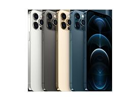 ドコモオンラインショップでiPhone12の予約受付開始。本日21時~。
