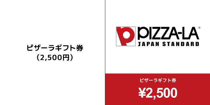 大阪ガスで別に顧客じゃなくても合計35万名にミスタードーナツやQUOカードPay、ハーゲンダッツギフト券などが当たる。~12/20。