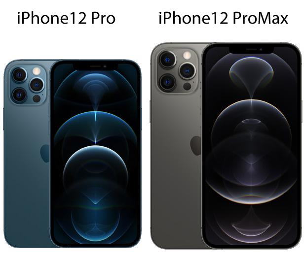 イオシスに香港版で物理Dual-SIMのiPhone12が11/16入荷予定。最低3.5万円もSIMフリー版より高い。