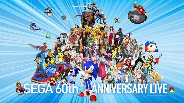 セガ60周年記念でSteamで新作4本のPCでゲームが配信中。ソニックザヘッジホッグ2やNiGHTS into dreamsなど。~10/20 2時。