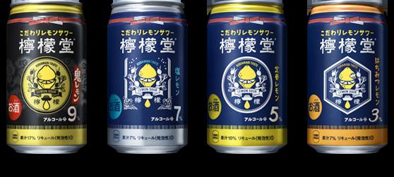 コカ・コーラの缶チューハイ「檸檬堂 4種セット」が抽選で5000名にその場で当たる。〜10/14。