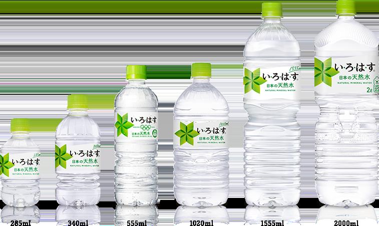 ユニクロに行くと買わなくても「い・ろ・は・す 天然水」がもれなく貰える。10/2限定。