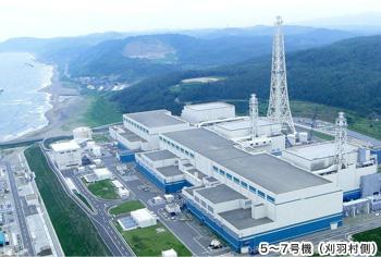 柏崎刈羽原子力発電所とLINE友達になると、もれなく100ポイントが貰える。