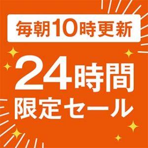 【新規限定】auPAYマーケットで1000円以上500円OFFクーポンを配信中。~11/15。