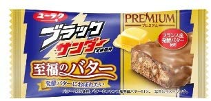 アマゾンで有楽製菓 ブラックサンダー至福のバター 1本 ×20袋が2割引。これならクリスマスプレゼントになりそう。