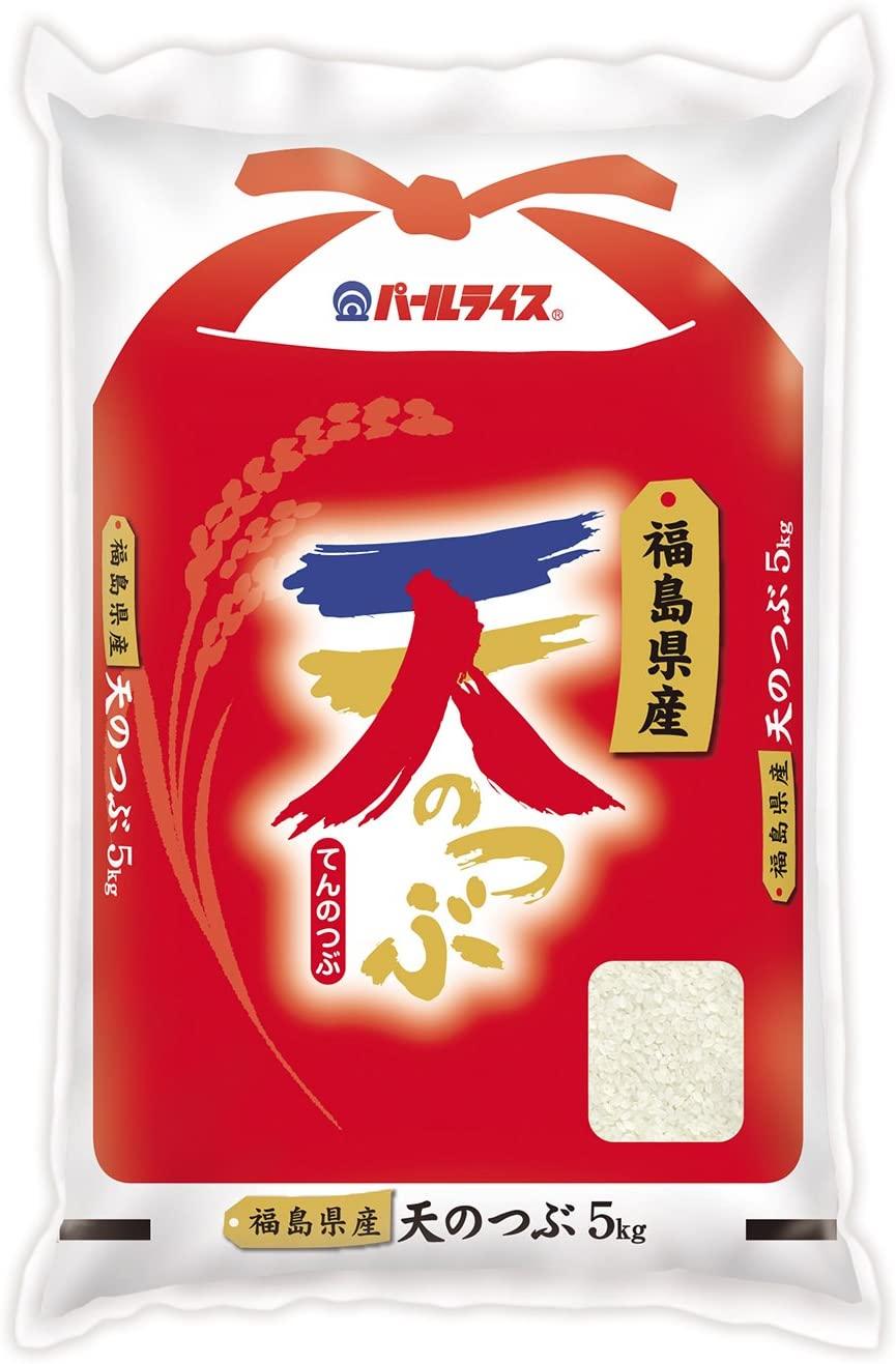 アマゾンで 福島県産 白米 天のつぶ 5kg が1233円というスーパーでは見られないコスパ。