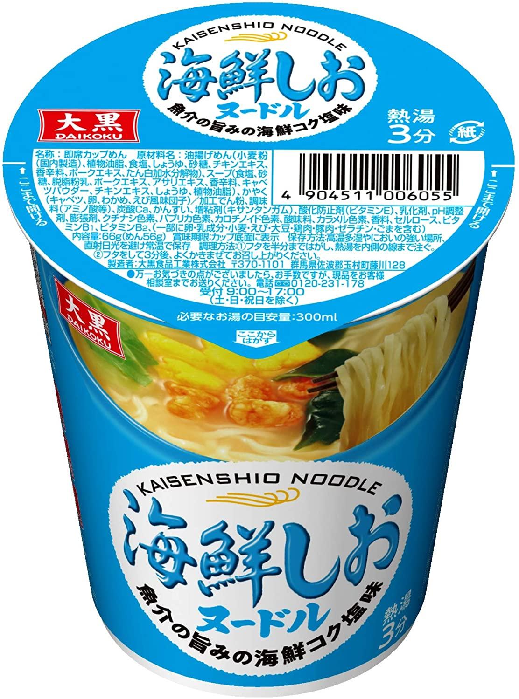 アマゾンで大黒 海鮮塩ヌードル66g ×12個が大幅値下げ、更にセールで1個62円。
