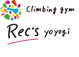 東京・代々木のボルダリングジム「Rec's」が閉店セールで既存会員限定、入場料無料。チョークなども安い。~11/15 19時。