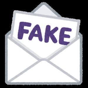 GoToトラベルの「地域共通クーポン」の電子クーポン、受け取りにSMS認証が必須へ。