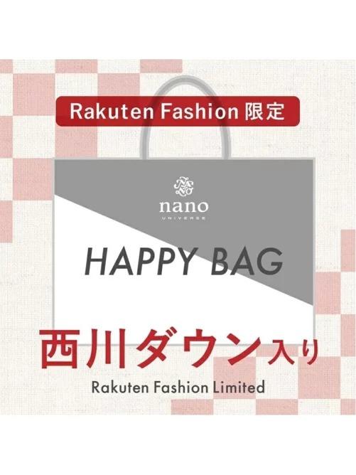 楽天ファッション限定のナノ・ユニバース福袋が販売中。