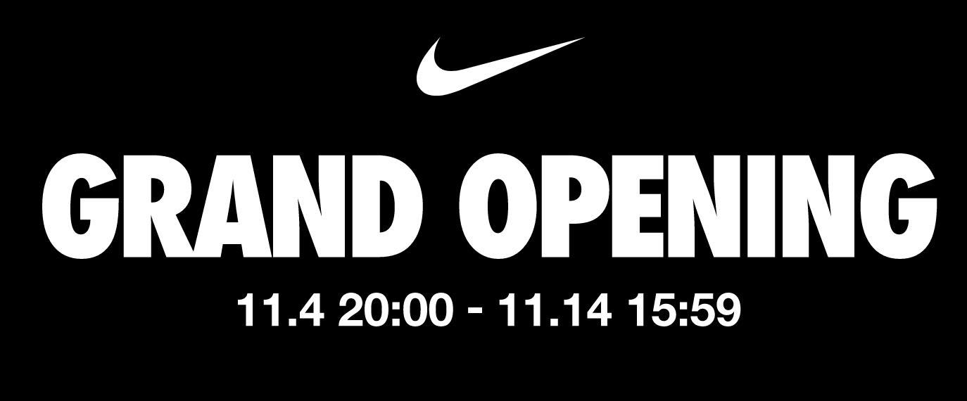 楽天NIKE公式店舗がオープン記念で3980円以上半額クーポンを配信中。~11/14 16時。