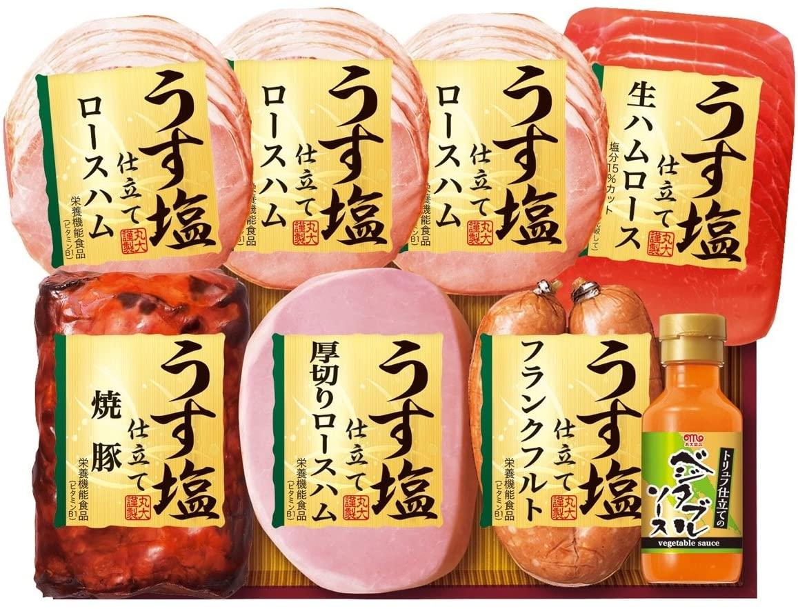 楽天で丸大食品 訳ありロースハム 詰め合わせが半額の2430円。~7/26。