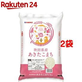 楽天で米が大量に10-15%バック&15%OFFクーポンを配信中。ふるさと納税で米をもらうと還元率40%。~3/2 10時。
