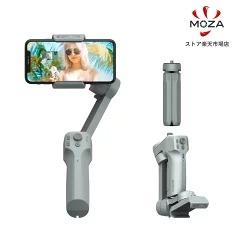 楽天でiPhoneやスマホに使えるスタビライザー、ジンバル MOZA Mini MXが半額。