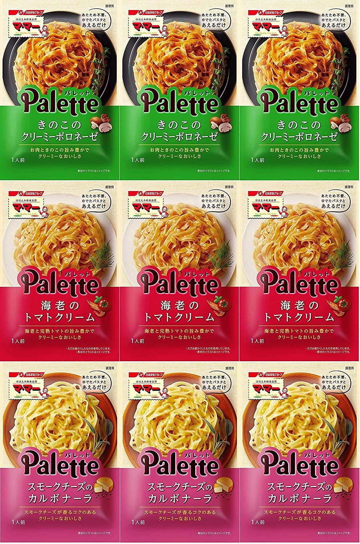アマゾンでママ・マー Palette あえるだけ パスタソース 3種9袋が半額。
