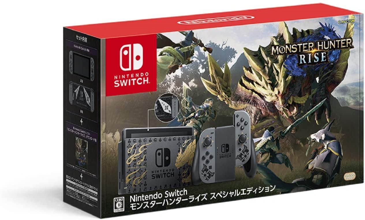 【下記参照】Nintendo Switch モンスターハンターライズ スペシャルエディションが予約開始、転売ヤー殺到で即終了。