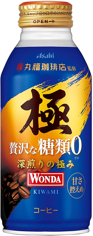 アマゾンでアサヒ飲料 ワンダ 極 贅沢な糖類ゼロ 370g ×24本の割引クーポンを配信中。
