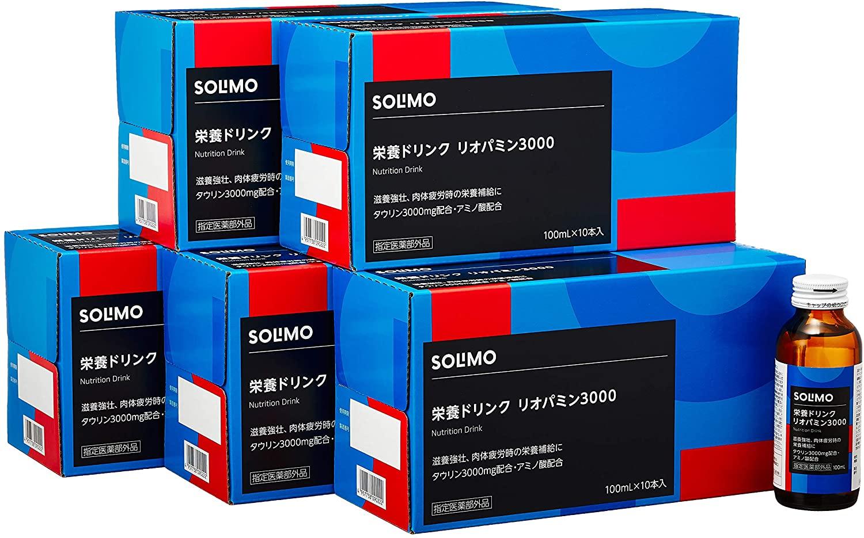 [Amazonブランド]SOLIMO 栄養ドリンク リオパミン3000 100ml x 50本 が2割引。