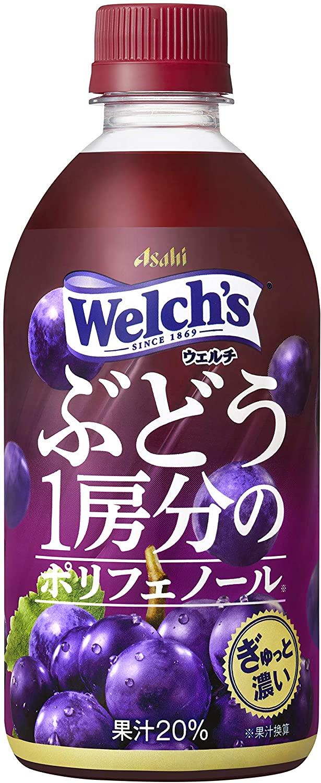 アマゾンでアサヒ飲料 Welch's ぶどう1房分のポリフェノール 470ml ×24本が2割引。