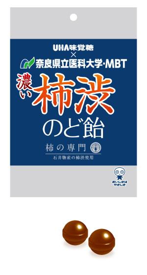 UHA味覚糖で「濃い柿渋のど飴」が先着1,000名に貰える。