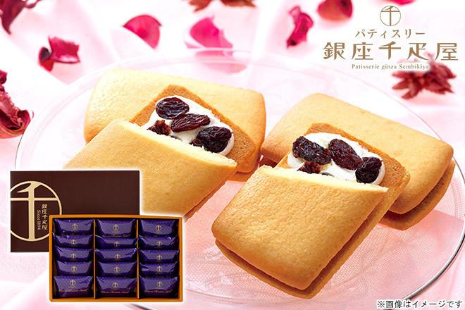 くまポンで銀座千疋屋 「レーズンサンド15個」が44%OFFの1800円セールを実施中。