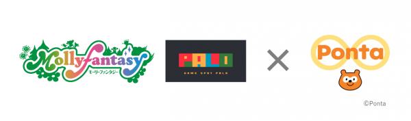 イオンのゲーセン「モーリーファンタジー」「PALO」の乞食マシンでPontaポイントが貯まる。3/1~。