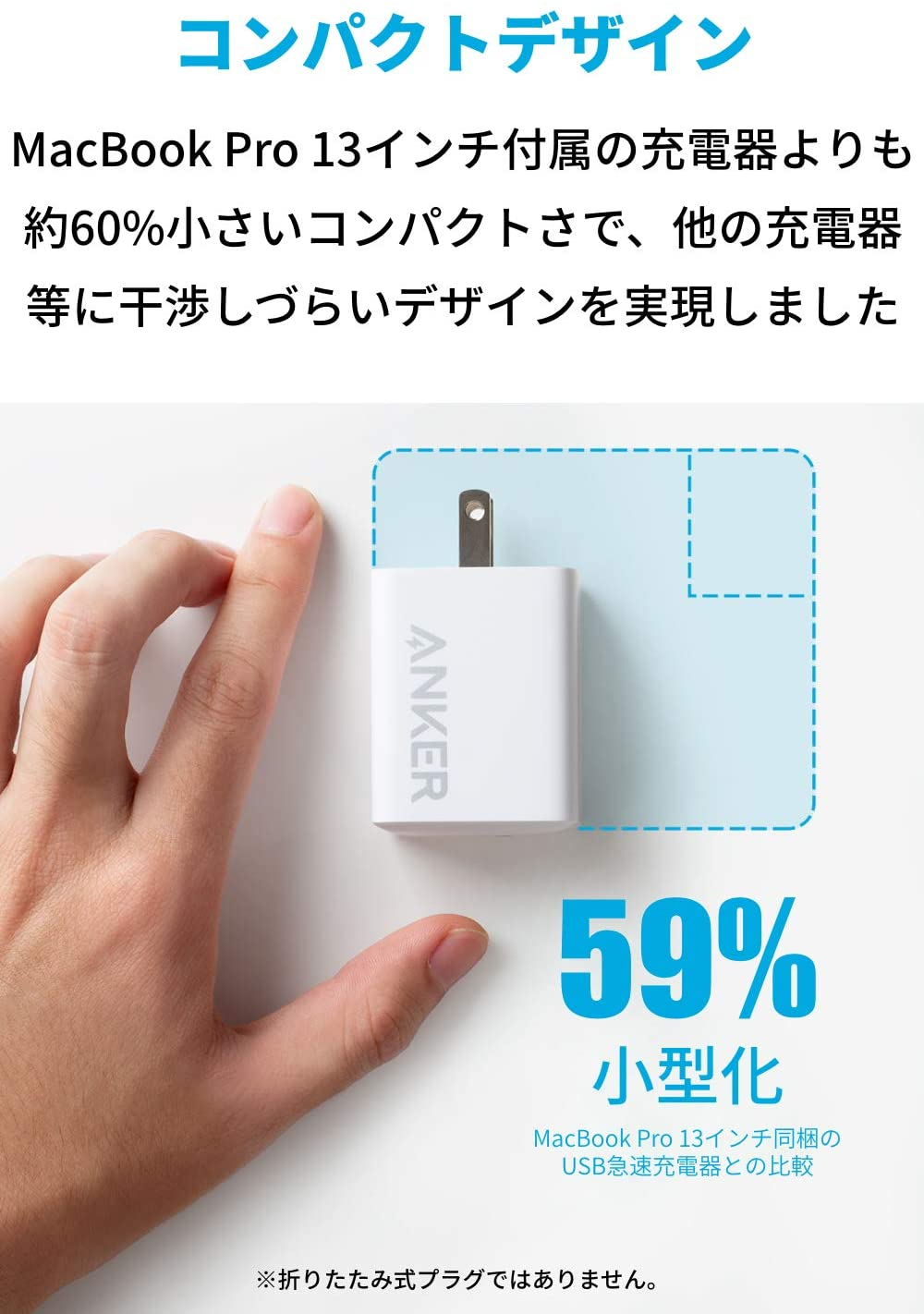 アマゾンでAnker PowerPort III 65W Pod Liteがクーポン配信中。MacBookPro付属純正より59%小さい。
