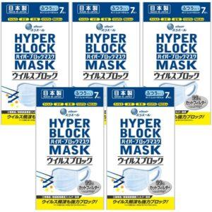 アマゾンでマスクのエリエール ハイパーブロック ウイルスブロック35枚がセール中。