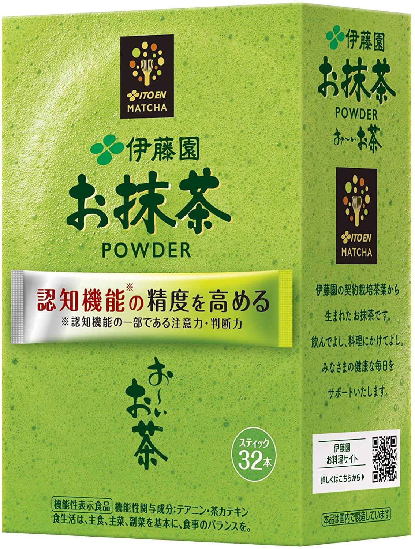 アマゾンで日本初の認知症機能対策の抹茶、伊藤園 おーいお茶 お抹茶 パウダー スティック 1.7g×32本が半額セール中。頭は良くならない。