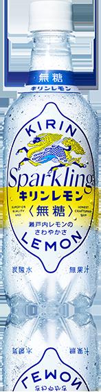 イオンで「キリンレモン無糖」が合計12万名に当たる。~4/14。