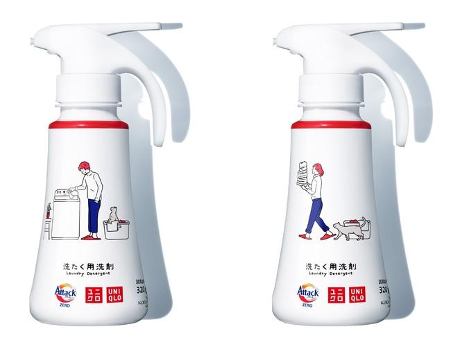ユニクロで3000円以上買うと先着50万名にアタック洗剤が貰える。~7/11。