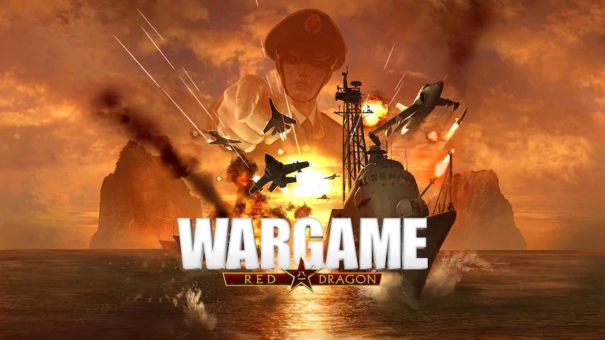 EpicGamesで「Wargame: Red Dragon」が無料で貰える。近代戦争RTSゲーム。定価29.99ドル。~3/12 1時。