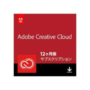 ひかりTVショッピングでAdobe Creative Cloud 12ヶ月版がアマゾン価格から実質3割引。