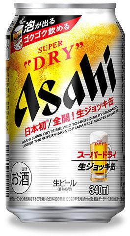 セブンイレブンでビールやチューハイを買うと、アサヒ スーパードライ 生ジョッキ缶が抽選で当たる。~4/20。