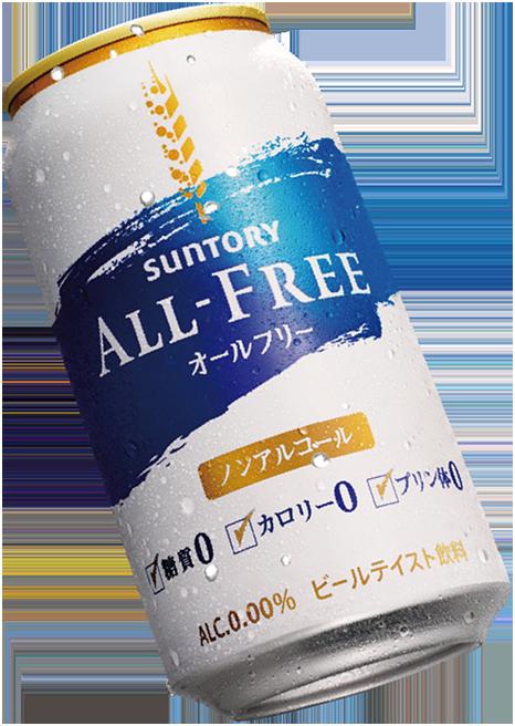 サントリー ALL-FREE 休肝部で抽選で5000円が最大1000名に当たる。~12/6。