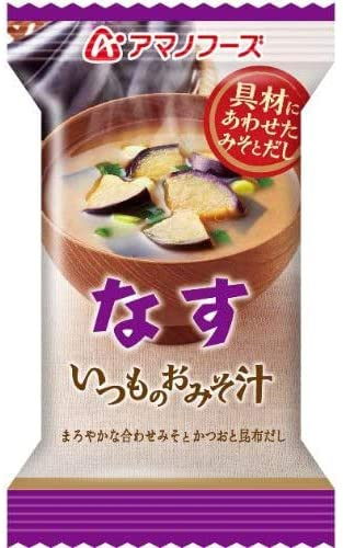 アマゾンでアマノフーズ いつものおみそ汁 なす 9.5g ×20個が割引クーポンを配信中。